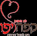 Cafe Yafo קפה יפו יפו