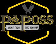 פאפוס Paposs