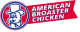 אמריקן ברוסטר צ'יקן American broaster chicken ראשון לציון