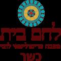 לחם בית אור יהודה