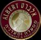 אלברט אזור