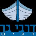 דרבי בר דגים רמת אביב תל אביב