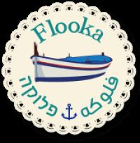 פלוקה Flooka