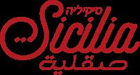 סיקיליה Sicilia