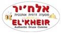 אלח'יר חיפה