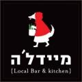 מיידל'ה תל אביב