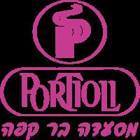 פורטיולי Portioli