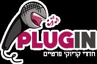 פלאג אין Plugin