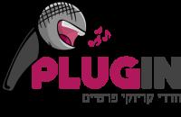 פלאג אין אילת Plugin