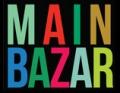 מיין בזאר Main Bazar יפו