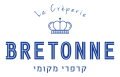 ברטון Bretonne קרפרי מקומי - פלורנטין תל אביב