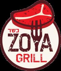 זויה גריל בר Zoya Grill Bar