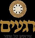 רגעים ירושלים