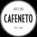 קפה נטו שרונה תל אביב