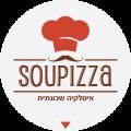 סופיצה איטלקית שכונתית Soupizza תל אביב