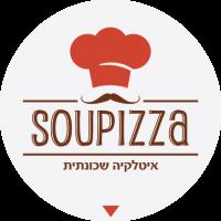 סופיצה איטלקית שכונתית Soupizza