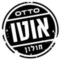 אוטו חולון Otto חולון