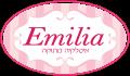 אמיליה Emilia חיפה