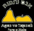 אגס ותפוח כיכר ספרא ירושלים