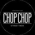 צ'ופ צ'ופ Chop chop תל אביב