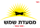 שמש אור יהודה