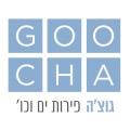 Goocha גוצ'ה רמת החייל תל אביב