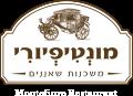 מונטיפיורי ירושלים