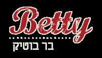 בטי בר בוטיק Betty Bar Boutique