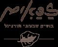 זכאים תל אביב