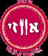 אווזי שכונת התקווה תל אביב