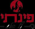 פינתי גבעת שאול ירושלים