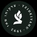 סטקיית צדקיהו ירושלים